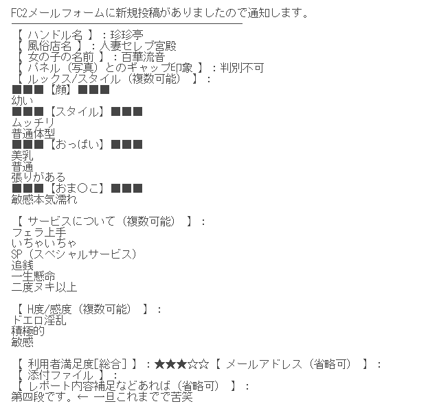 20180403182247b28.png