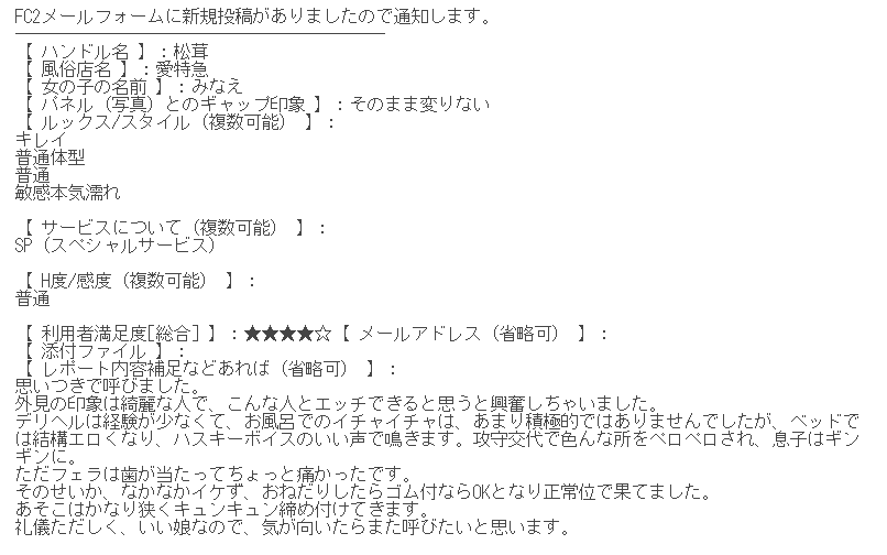 201804032104168cb.png