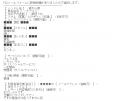 ラブココ新垣うの口コミ1-1