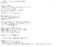 ラブココ新垣うの口コミ1-2