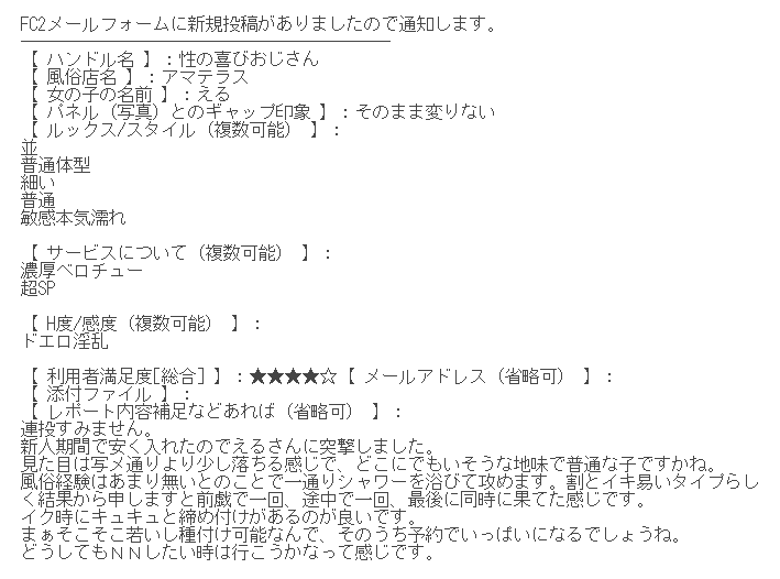 20180405115620f27.png