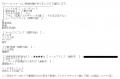 ひとづまVIP錦ノン口コミ1-1