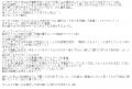 ひとづまVIP錦ノン口コミ1-2