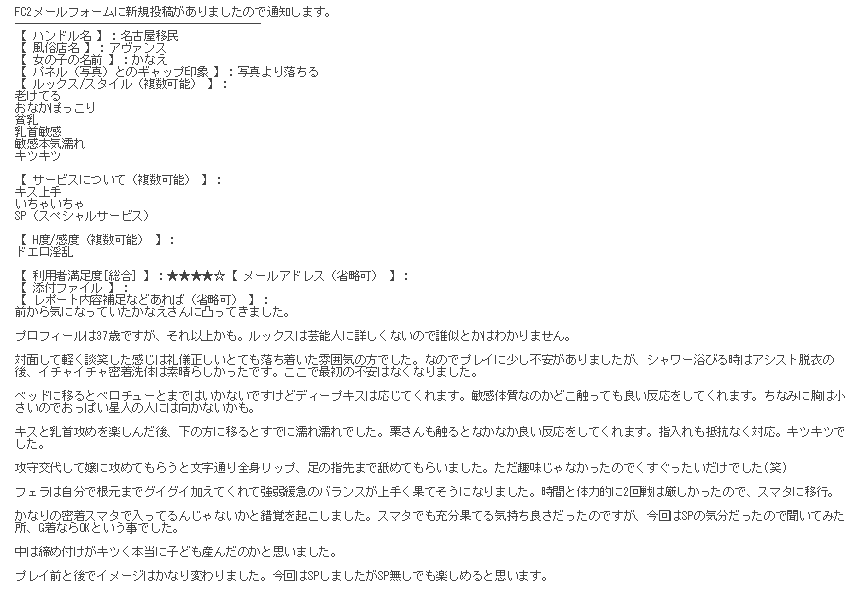 20180411202805a37.png