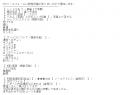 直アポ淑女エロス口コミ1-1