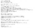 直アポ淑女エロス口コミ1-2