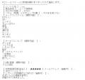 エーゲ海柴田ひなの口コミ2-1