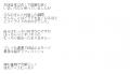 エーゲ海柴田ひなの口コミ2-2