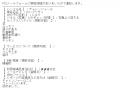セレブリティじゅり口コミ1-1