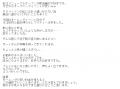 セレブリティじゅり口コミ1-2