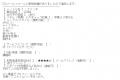 ダイアナMIKI口コミ4-1