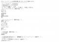 75分10000円みほ口コミ1-1