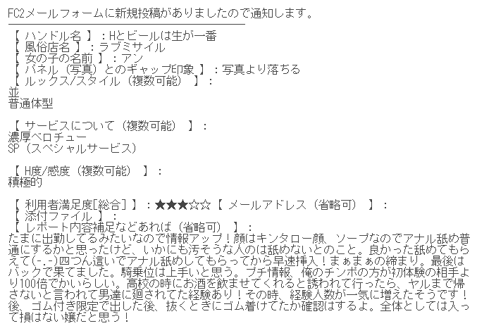 20180419182212bb3.png