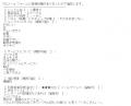 エターナルくみこ口コミ6-1