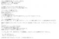 ロキシーセナ口コミ1-2