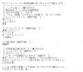 LIBE名古屋駅前店みさき口コミ1-1