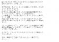 LIBE名古屋駅前店みさき口コミ1-2