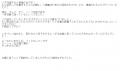 ラブココ立花あみ口コミ1-2