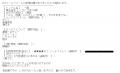 ひとづまVIP錦静香口コミ1-1
