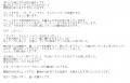 ひとづまVIP錦静香口コミ1-2