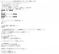 エターナルひろみ口コミ2-1
