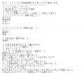 ひとづまVIP錦リサ口コミ3