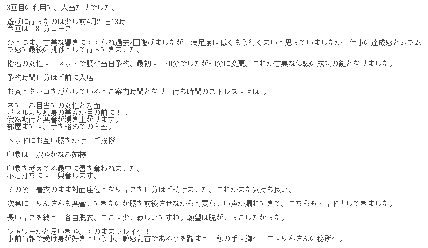 20180506161231a37.png