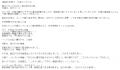 ひとづまVIP錦りん口コミ1-2