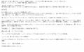 ひとづまVIP錦りん口コミ1-3