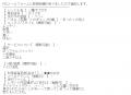 ダイスキリリィ口コミ1-1