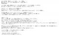 ひとづまVIP錦リン口コミ3-2