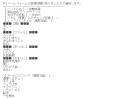 アヴァンスゆめの口コミ11-1
