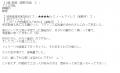 アヴァンスゆめの口コミ11-2