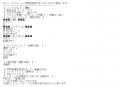 ラブココ富永ふわ口コミ1-1
