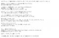 ラブココ富永ふわ口コミ1-2