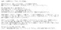 妖精SAKAEちか口コミ1-2