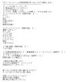ワンカラットEmi口コミ1-1