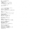 ワンカラットEmi口コミ1-2