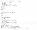 アゲハせんたー口コミ9-1