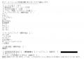 スリーピース本店ゆあ口コミ1-1