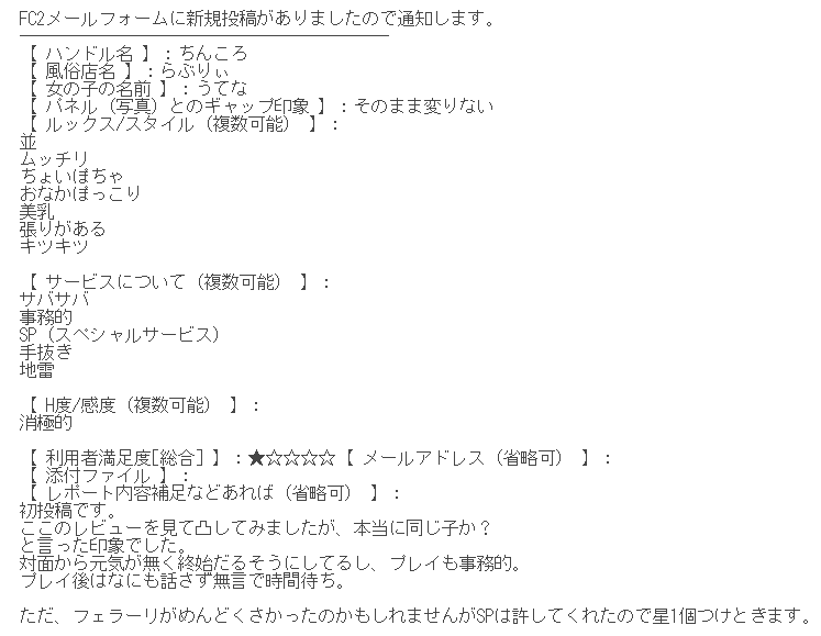201805201552036f0.png