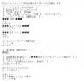 プレミアムミセス美神智口コミ1-1