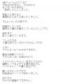 プレミアムミセス美神智口コミ1-2