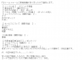 潮吹きガール杏子口コミ1-1