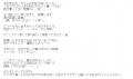 潮吹きガール杏子口コミ1-2