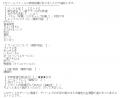 奥様100鉄道しゅう口コミ2-1