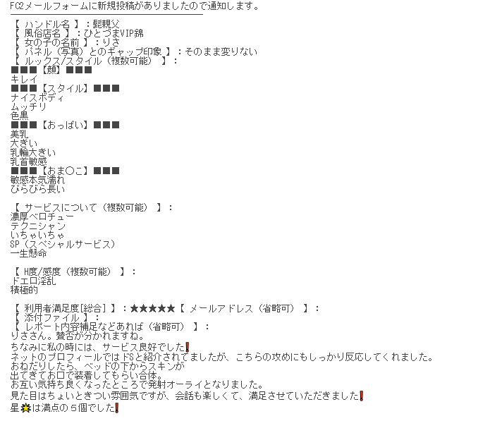 20180526000137f04.png