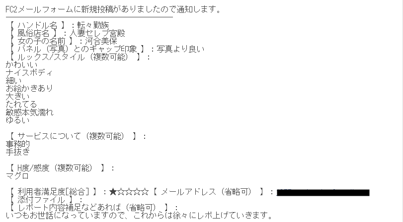 201805300908255f8.png
