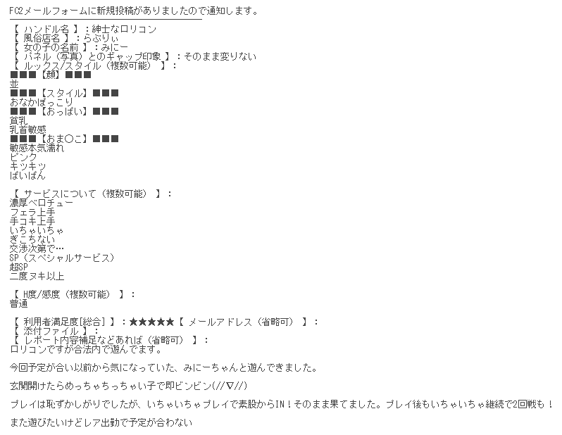 2018053101255124f.png