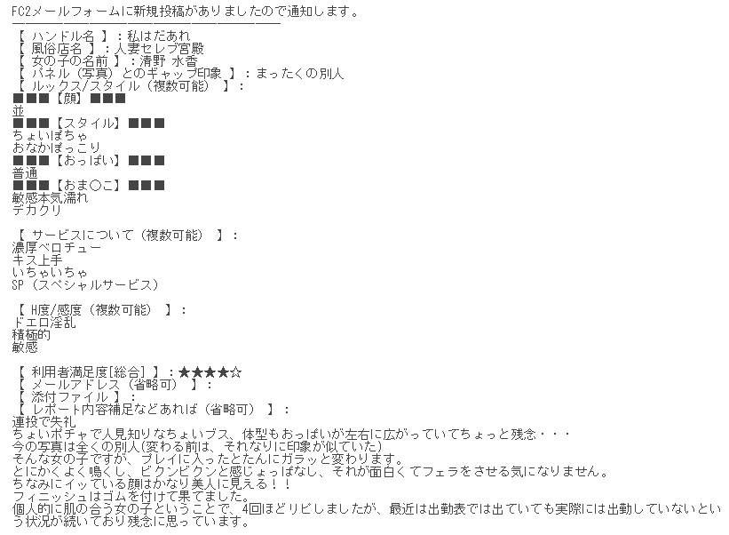 20180602091408c80.png
